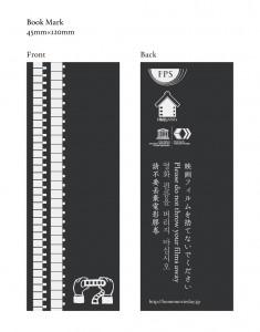 2015-shiori