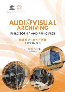 ava_book_0302_cover 2