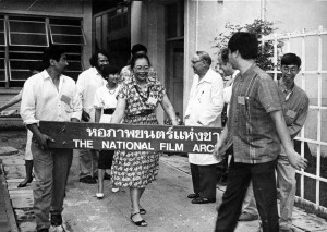 put the first sign of the national film archive