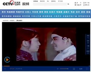 『舞台姐妹』(1965年)の一場面。中央電視台(CCTV)のWebチャンネルから全編視聴可。