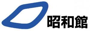 昭和館ロゴ・通常C-2
