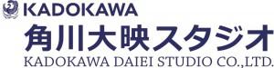 角川大映スタジオロゴ (1)