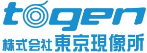 togen-logo