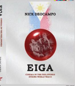 Eiga-Cover-300x342