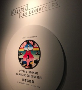 シネマテークフランセーズでは日本関連企画で弘子ゴヴァース氏のご遺族や水谷浩氏寄贈資料が展示されていた。