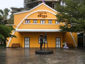 タイ映画博物館の建物